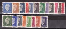 N° 682 à 701 20 Val Série De Londres: Marianne Dulac: Belle Série ComplègteTimbres Neuf Impeccable Sans Charnière - 1944-45 Maríanne De Dulac