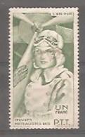 """1947. TIMBRE De Bienfaisance Des P.T.T. UN Franc - Vert. Y&T N°54. """" A L'air Pur """". Oblitéré. - Erinnofilia"""