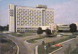 Belarus, Minsk, Hotel Planeta, Unused 1982 - Weißrussland