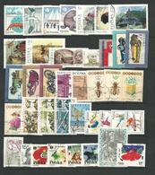 POLOGNE ANNEE  1987 - 39  Timbres  Tous Differents  Voir Scan Lot  93 - Detail Annonce - 1944-.... République