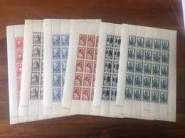 YV 765 à 770 , Feuille N** Complete De 25 Timbres , Serie Complete Cote 325++ Euros - Feuilles Complètes