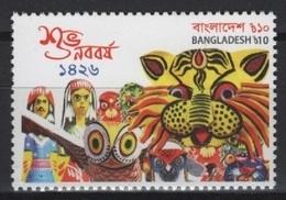 Bangladesh (2019) - Set -  / National Festival - Culture - Dress - Costumes - Owls - Owl - Maskes - Tanz