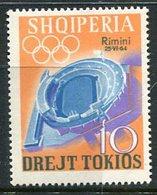 ALBANIA 1964 Rimini Sports Stamps Exhibition  MNH / **  Michel 838 - Albania