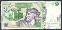 Tunisia - 50 Dinars 2008 - P91a - Tunisia