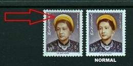 S.VIETNAM  1952  #ERROR   SEE SCAN  RARE  **MNH    GUM LUXE - Vietnam