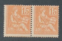 """DI-103: FRANCE: Lot Avec """"MOUCHON"""" N°117** (paire) - 1900-02 Mouchon"""
