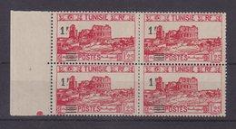 TUNISIE : N° 227b ** . BLOC DE QUATRE . SURCHARGE TOTALEMENT A GAUCHE . CDF . TB . 1941 . - Unused Stamps
