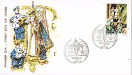 35455. Carta ELCHE (Alicante) 1986. Siglo XIII, Misterio De Elche - 1931-Hoy: 2ª República - ... Juan Carlos I