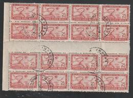 Mexiko / 1950 / Mi. 1004 16er-Block Mit Zwischensteg O (5128) - Mexico