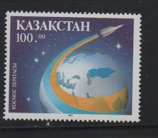 LOT 580 - KAZAKHSTAN  N°12 ** - TERRE ET FUSEE POSTALE - Post