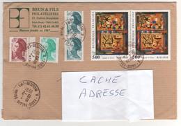 Beaux Timbres , Stamps Sur Lettre Recommandée ( Registered Letter ) Du 19/02/1991 Pour La France - France