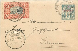 MAROC - POSTE LOCALE - MAZAGRAN - ENTIER POSTAL SAGE 5Cts + 5 CenTimos - + TIMBRE SERVICE BRUDO COQ - 1900 - BEAUX CAC - - Morocco (1891-1956)