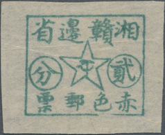 China - Volksrepublik - Provinzen: Chinese Red Post, Hunan-Jiangxi Soviet Area, 1931, Hunan-Jiangxi - 1949 - ... République Populaire