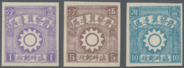 China - Volksrepublik - Provinzen: China, North China Region, Shanxi-Chahar-Hebei Border Region, 193 - 1949 - ... République Populaire