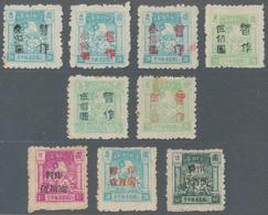 China - Volksrepublik - Provinzen: China, North China Region, Shanxi-Chahar-Hebei Border Region, 194 - 1949 - ... République Populaire