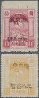 China - Volksrepublik - Provinzen: China, North China Region, East Hebei District, 1946, Stamps Over - 1949 - ... République Populaire