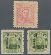 China - Volksrepublik - Provinzen: China, North China Region, East Hebei District, 1948 / 1949, Tang - 1949 - ... République Populaire