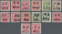 China - Volksrepublik - Provinzen: China, North China Region, East Hebei District, 1949, Stamps Over - 1949 - ... République Populaire