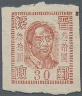 China - Volksrepublik - Provinzen: China, North China Region, Shanxi-Suiyuan Border Region, 1947, Fi - 1949 - ... République Populaire