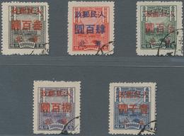 China - Volksrepublik - Provinzen: North China Region, North China People's Post, 1949, Stamps Overp - 1949 - ... République Populaire