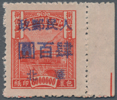 China - Volksrepublik - Provinzen: China, North China Region, North China People's Posts, 1949, Parc - 1949 - ... République Populaire