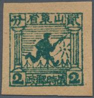 China - Volksrepublik - Provinzen: East China Region, Shandong Area, 1942, Square Stamps Of Shandong - 1949 - ... République Populaire