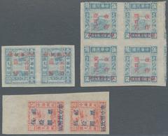 China - Volksrepublik - Provinzen: China, East China Region, Central China Region And Jiangsu-Anhui - 1949 - ... République Populaire