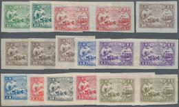 China - Volksrepublik - Provinzen: China, East China Region, East China People's Posts, 1949, 7th An - 1949 - ... République Populaire