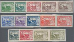 China - Volksrepublik - Provinzen: China, East China Region, East China People's Posts, 1949, Victor - 1949 - ... République Populaire