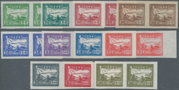 China - Volksrepublik - Provinzen: China, East China Region, East China People's Posts, 1949, Tianji - 1949 - ... République Populaire
