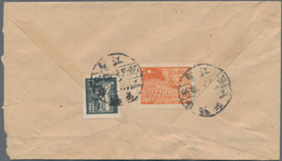 China - Volksrepublik - Provinzen: East China, East China People's Posts, 1949, Shanghai Print Posta - 1949 - ... République Populaire