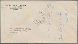 China - Volksrepublik - Provinzen: East China, East China People's Post, 1950, Shanghai Print Postal - 1949 - ... République Populaire