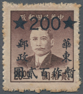 China - Volksrepublik - Provinzen: China, East China Region, Jiangsu, 1949, Stamps Overprinted With - 1949 - ... République Populaire