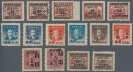 China - Volksrepublik - Provinzen: China, East China Region, South Anhui, 1949, Stamps Overprinted W - 1949 - ... République Populaire