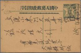 "China - Volksrepublik - Provinzen: China, 1952, East China Postal Card Overprinted ""East China Peopl - 1949 - ... République Populaire"