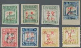 China - Volksrepublik - Provinzen: China, Northwest Region, Shaanxi-Gansu-Ningxia Border Region, 194 - 1949 - ... République Populaire