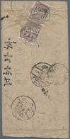 China - Volksrepublik - Provinzen: Northwest China, Shanxi-Gansu-Ningxia, 2nd Print Pagoda Hill Issu - 1949 - ... République Populaire