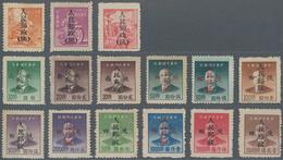 China - Volksrepublik - Provinzen: China, Northwest Region, Shaanxi, 1949, Unit Stamps Overprinted W - 1949 - ... République Populaire