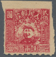 China - Volksrepublik - Provinzen: China, Northwest Region, South Shaanxi, 1949, Mao Zedong Issue, $ - 1949 - ... République Populaire