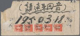 China - Volksrepublik - Provinzen: Northwest China, Gansu-Ningxia-Qinghai, 1950, Stamps Overprint Wi - 1949 - ... République Populaire