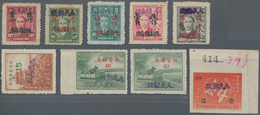 """China - Volksrepublik - Provinzen: China, Northwest China, Xinjiang, 1949, Stamps Overprinted With """" - 1949 - ... République Populaire"""