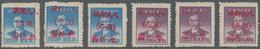 "China - Volksrepublik - Provinzen: China, Northwest China, Gansu, 1949, Stamps Overprinted With ""Peo - 1949 - ... République Populaire"