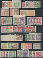 China - Volksrepublik - Provinzen: China, Northeast Region, Northeast People's Posts, 1946-48, Assem - 1949 - ... République Populaire