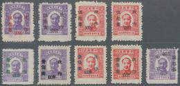 China - Volksrepublik - Provinzen: China, Northeast Region, Northeast People's Posts, 1947, Stamps O - 1949 - ... République Populaire