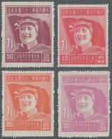 China - Volksrepublik - Provinzen: China, Northeast Region, Northeast People's Posts, 1947, 26th Ann - 1949 - ... République Populaire