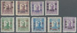 China - Volksrepublik - Provinzen: China, Northeast Region, Northeast People's Posts, 1948, Stamps O - 1949 - ... République Populaire
