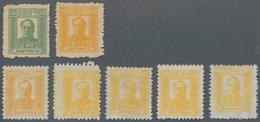China - Volksrepublik - Provinzen: China, Northeast Region, Northeast People's Posts, 1948, 4th Prin - 1949 - ... République Populaire