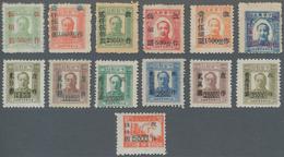 China - Volksrepublik - Provinzen: China, Northeast Region, Northeast People's Posts, 1948-49, Stamp - 1949 - ... République Populaire