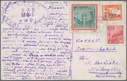China - Volksrepublik - Provinzen: North East China, 1949, Postal Conference $5000 With $5000/$1500 - 1949 - ... République Populaire