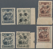 China - Volksrepublik - Provinzen: China, Northeast China, Andong Area, 1945, Stamps Overprinted And - 1949 - ... République Populaire